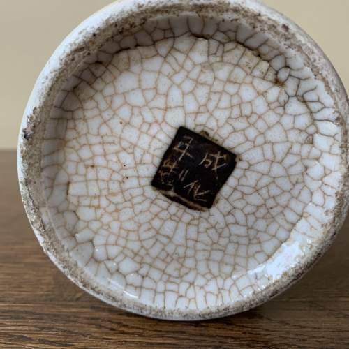 Chinese Crackle Glaze Lidded Vase image-6