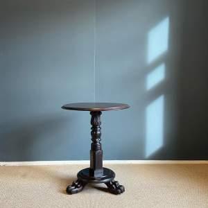 Victorian Carved Mahogany Table