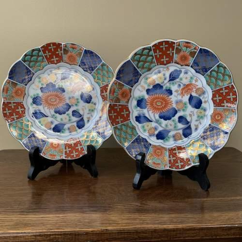 Pair of Japanese Kozan Gama - Kozan Kiln Small Plates image-1