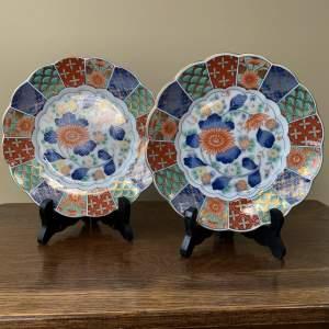 Pair of Japanese Kozan Gama - Kozan Kiln Small Plates