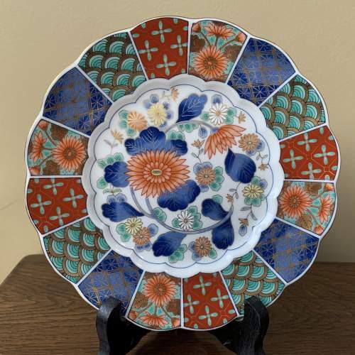 Pair of Japanese Kozan Gama - Kozan Kiln Small Plates image-2