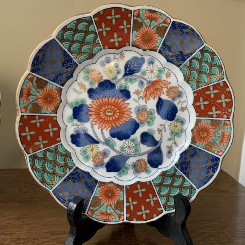 Pair of Japanese Kozan Gama - Kozan Kiln Small Plates image-3