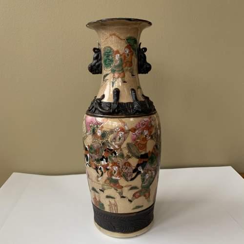 Chinese Crackle Glaze Vase image-1