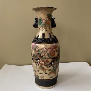 Chinese Crackle Glaze Vase