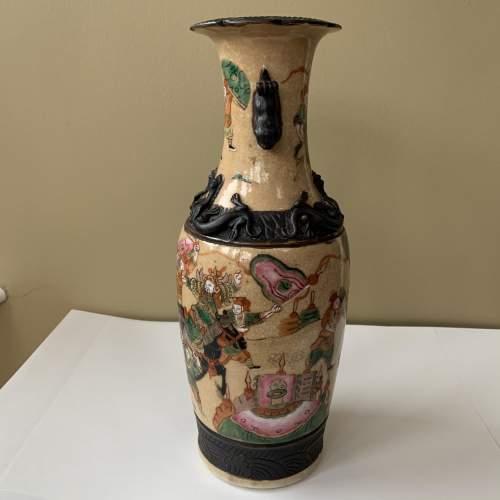 Chinese Crackle Glaze Vase image-2