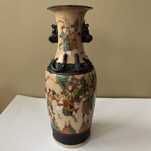 Chinese Crackle Glaze Vase image-3