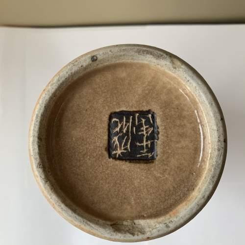 Chinese Crackle Glaze Vase image-5