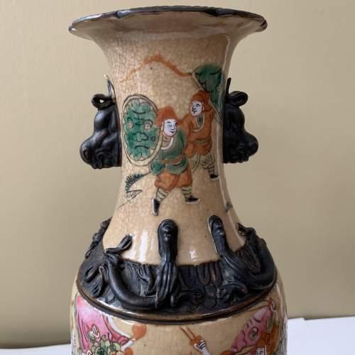 Chinese Crackle Glaze Vase image-6