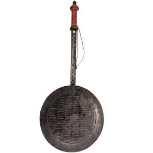 Chestnut Warming Pan