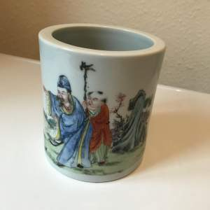 Circa 1900 Chinese Famille Rose Porcelain Brush Pot
