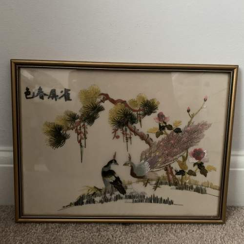 Framed Oriental Embroidery on Silk image-1