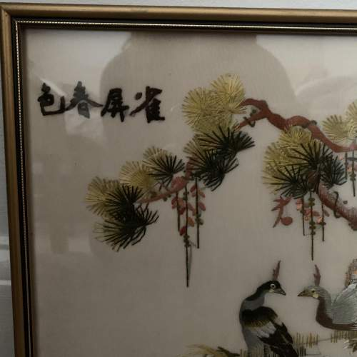 Framed Oriental Embroidery on Silk image-3