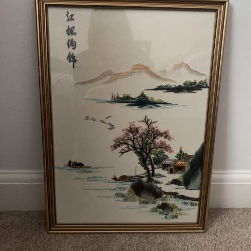 Oriental Embroidery on Silk - Framed image-1