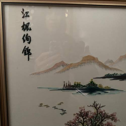 Oriental Embroidery on Silk - Framed image-4