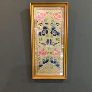 Qing Dynasty Chinese Embroidered Silk Sleeve -Framed