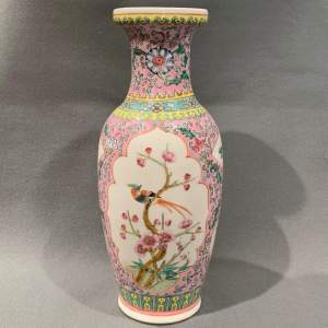 Chinese Export Pink and White Vase