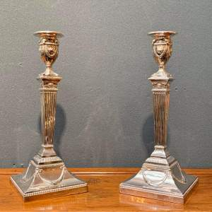 20th Century Pair of Walker and Hall Silver Plated Candlesticks