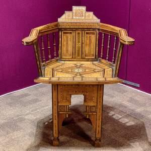 Moorish Syrian Inlaid Chair