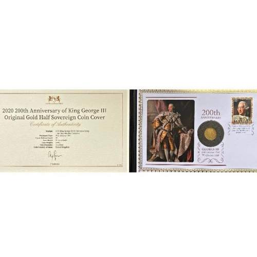 1817 George III Gold Half Sovereign image-1