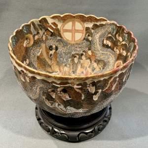 Large Antique Highly Decorative Satsuma Bowl Vase