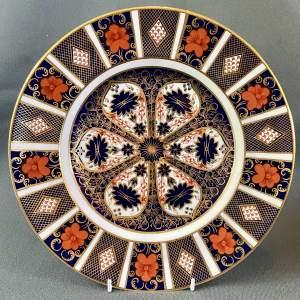 Large Royal Crown Derby Plate