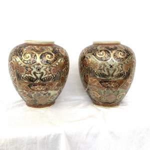Pair Of Japanese Meiji Period Vases