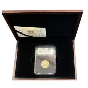 2015 Queen Elizabeth II Gold Sovereign