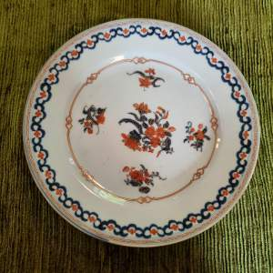19th Century Chinese Porcelain Plate