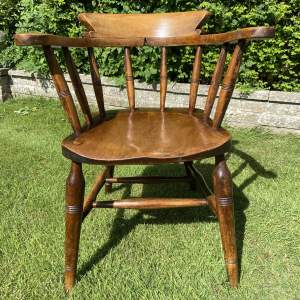 Smokers Bow or Captains Chair