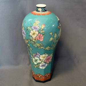 Vintage Chinese Parrot Vase