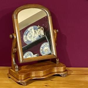 Victorian Mahogany Framed Swing Mirror