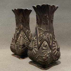 Early 20th Century Pair Of Art Nouveau Metal Vases