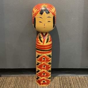 Extremely Rare Extra Large Vintage Kokeshi Doll