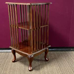 20th Century Fiddleback Mahogany Revolving Bookcase