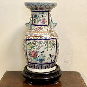 Mid 20th Century Chinese Classical Style Decorative Vase