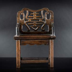 Miniature Chinese Throne Chair