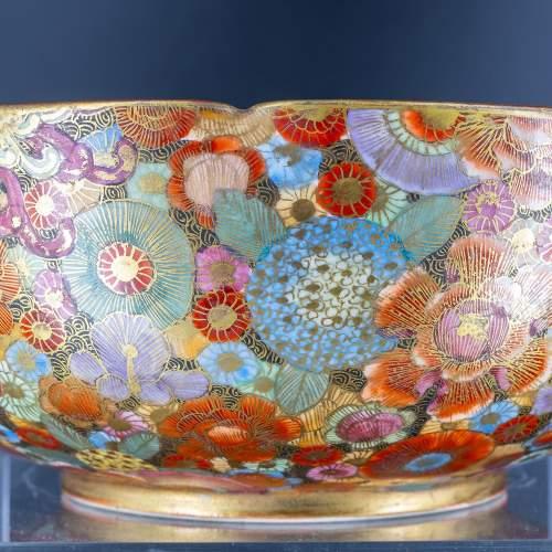 A Lovely Hand Painted Japanese Satsuma Bowl image-5