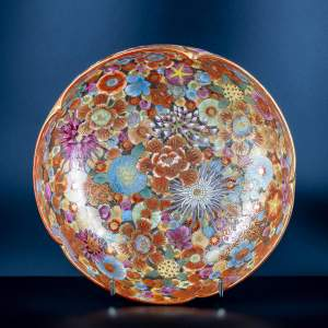 A Lovely Hand Painted Japanese Satsuma Bowl