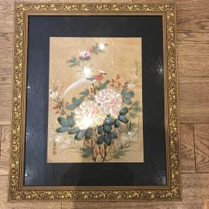 Early 20th Century Chinese Watercolour in Ornate Gilded Wood Frame