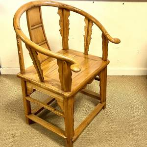 Large Chinese Elm Emporers Chair