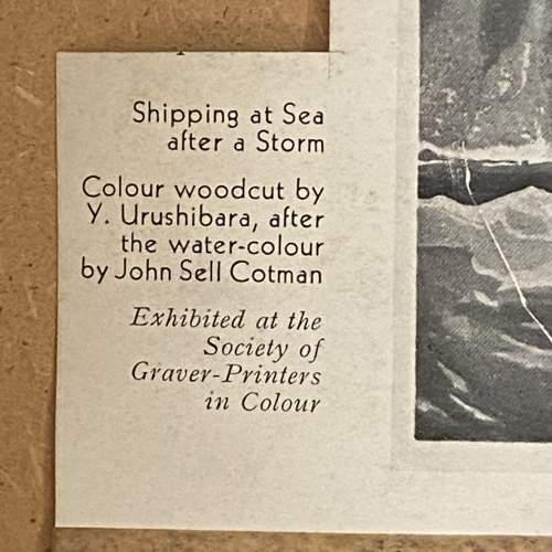 Shipping at Sea Colour Woodcut by Y Urushibara image-6