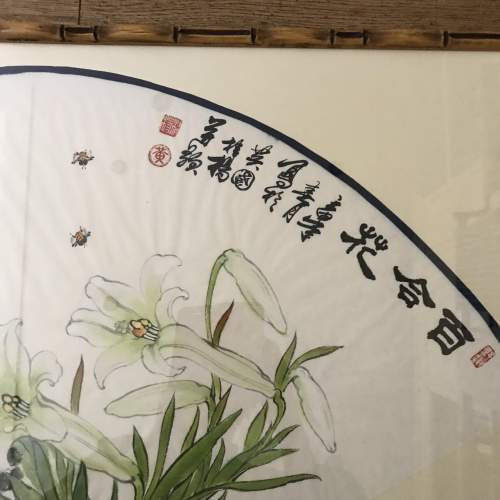 20th Century Oriental Watercolour of Fan with Lilies and Calligraphy image-2