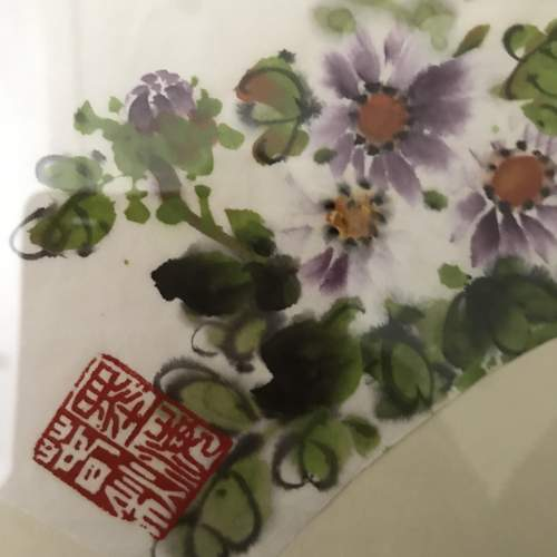 20th Century Oriental Watercolour of Fan with Lilies and Calligraphy image-5